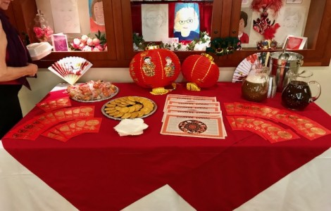 Chinese Cultural Celebration – The Year of the Dog!